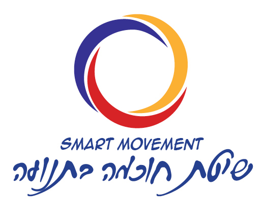 smartmovement-logo